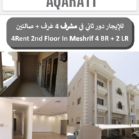 2nd Floor available for Rent in Mishref for 900 KD