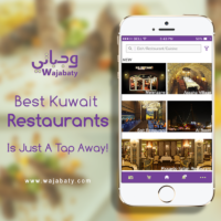 Find a Romantic Restaurant at Kuwait for Fine Dining