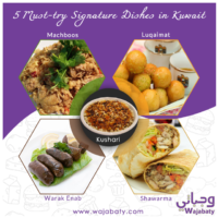 Download our Wajabaty App and Explore the Signature Dishes of the Kuwait Restaurants