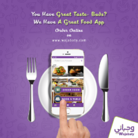 Looking for Best Food in Kuwait? Forget the Rest and Get the Best at Wajabaty